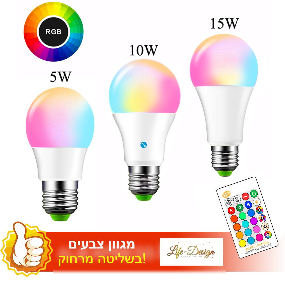 תאורת לד צבעונית אקו שלט אור לבן קר חם ווייפיי לקניה בזול לייף דיזיין